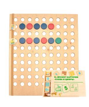 Игровая панель «Слова и Цифры»